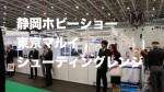 東京マルイシューティングレンジでマック堺がシューティングに挑戦!(動画あり)
