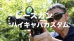 スクリーンショット 2014-05-03 14.23.57