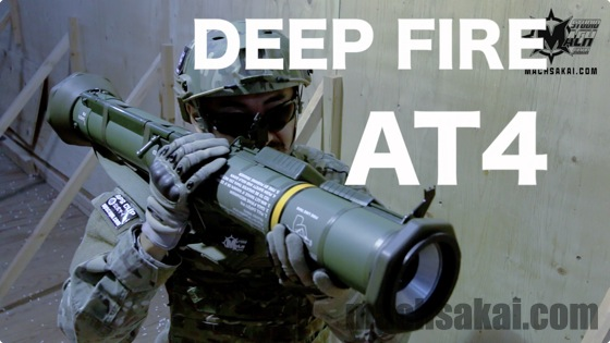 DeepFire-AT-4000_baton