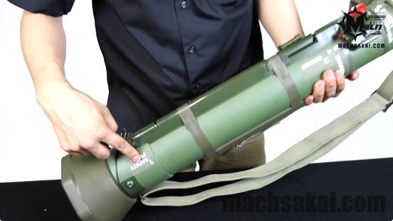 DeepFire-AT-4021_baton