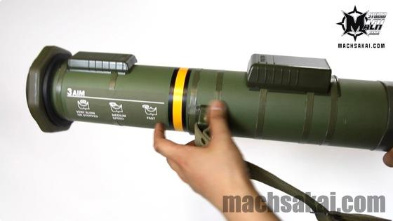 DeepFire-AT-4028_baton
