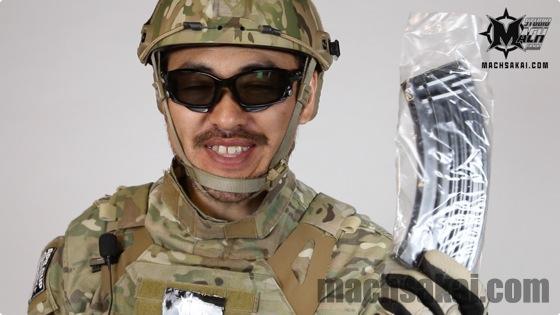 EL-AKM004_baton