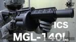 ICS_MGL-140L00_baton