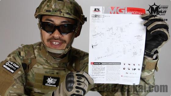ICS_MGL-140L03_baton