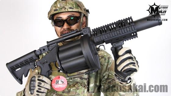 ICS_MGL-140L04_baton