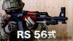 RS56R….45