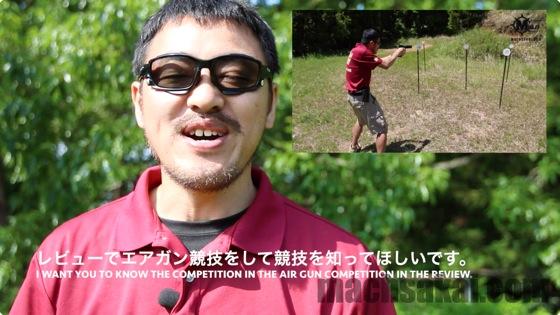 th_スクリーンショット 2014-05-24 18.40.45