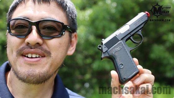 gindan-policepistol-ss06_tokyomarui