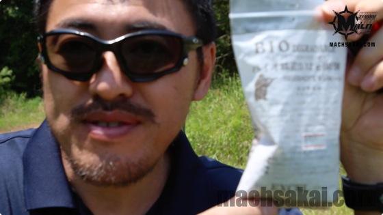 gindan-policepistol-ss14_tokyomarui