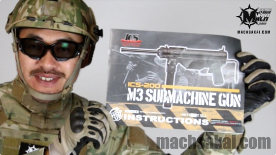 ics-M3submachinegun11