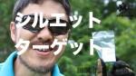 th_スクリーンショット 2014-06-28 0.02.28