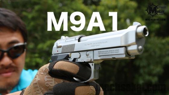 th_th_M9A1表紙