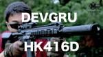 DEVGRU-HK416D00_machsakai