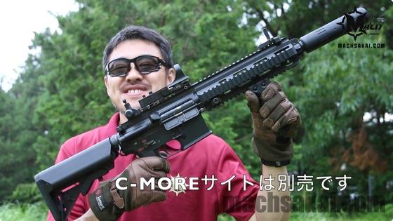 DEVGRU-HK416D01_machsakai