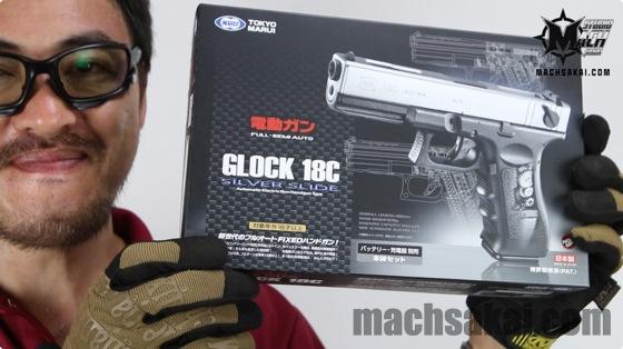 GLOCK18C-SILVER-SLIDE_01_machsakai