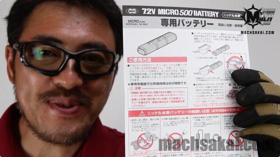 HK-USP-Silver-Slide-Marui_04_machsakai