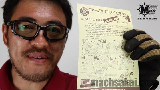 HK-USP-Silver-Slide-Marui_05_machsakai