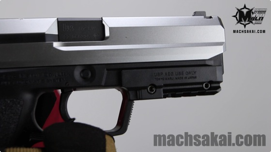 HK-USP-Silver-Slide-Marui_16_machsakai