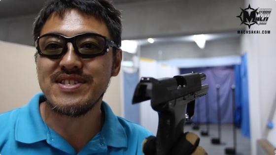 KSC-HK45-SlideHW17_machsakai