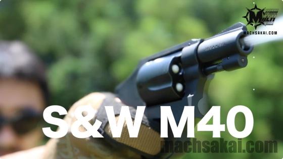 SW-M40-CENTENNIAL_00_machsakai