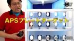 aps-plate0_machsakai