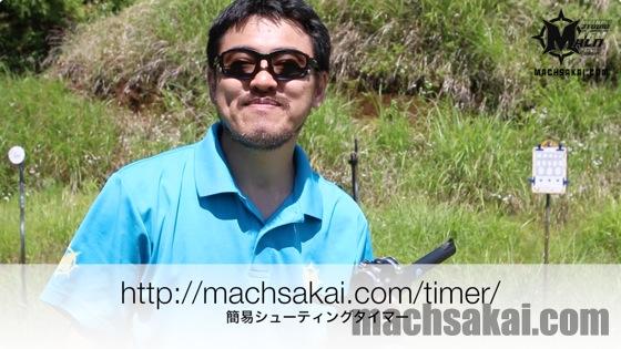 aps-target_4_machsakai