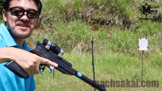 aps-target_5_machsakai