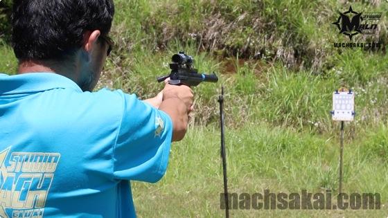 aps-target_7_machsakai