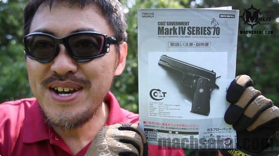 colt-government-nickel-series7003_machsakai