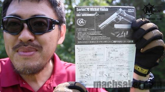 colt-government-nickel-series7004_machsakai