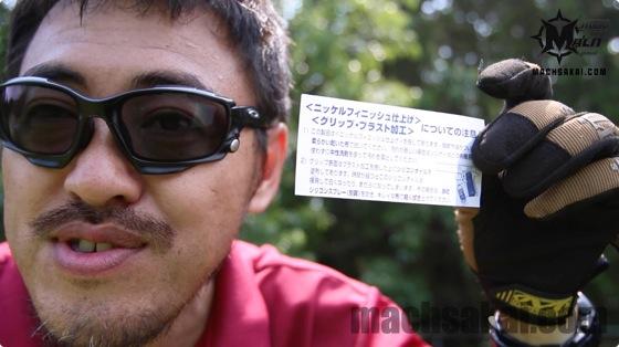 colt-government-nickel-series7009_machsakai