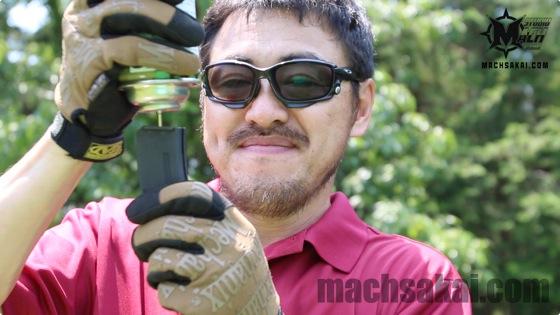 scorpion-maruzen18_machsakai