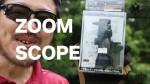 東京マルイ 18mmレイル用ズームスコープ を実射してレビューしてみた【動画あり】