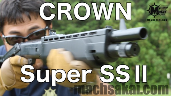 th_CROWN-SuperSS-2-shotgun_00