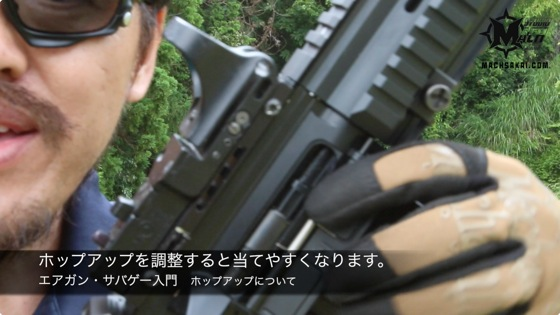 th_airsoft-hopup_3