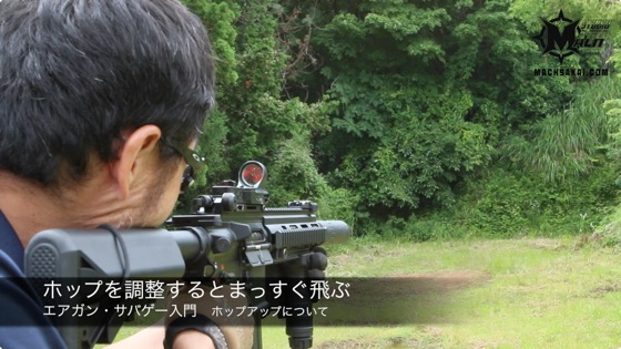 th_airsoft-hopup_4