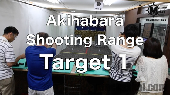th_akihabara-air-gun-shooting-target1_0