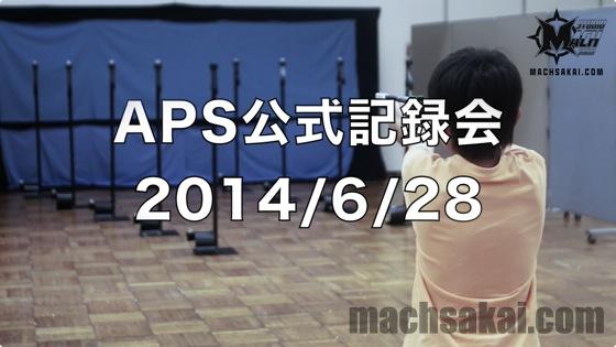 th_aps-628_00