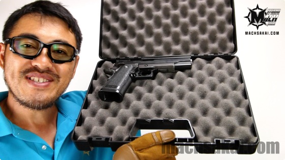 th_handgun-case_2