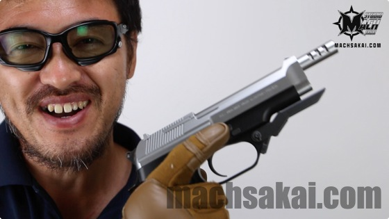 th_marui-93r-silver-slide_05