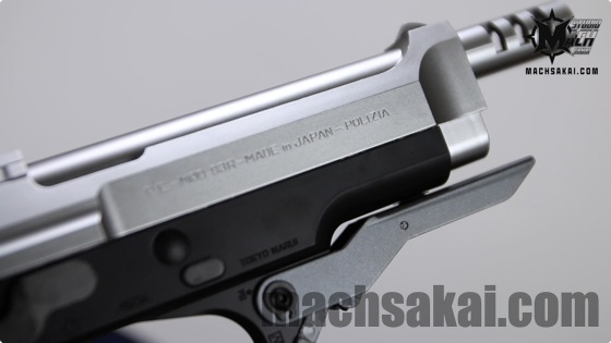 th_marui-93r-silver-slide_09