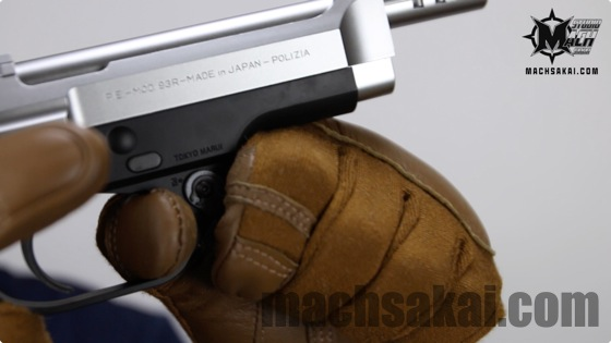 th_marui-93r-silver-slide_14