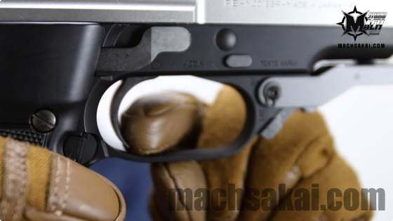 th_marui-93r-silver-slide_33
