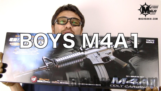 th_marui-boys-m4a1_00