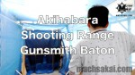 th_shooting-range-akihabara-gunsmithbaton_0