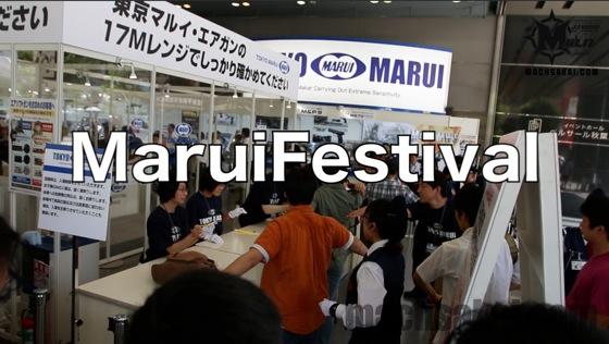 th_tokyo-maru-festival_00