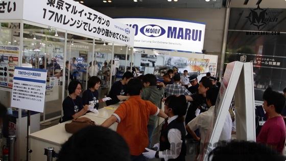 th_tokyo-maru-festival_03