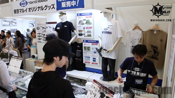 th_tokyo-maru-festival_22