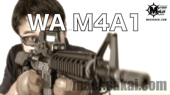 th_wa-m4a1-gbb_00