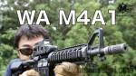 th_wa-m4a1_0